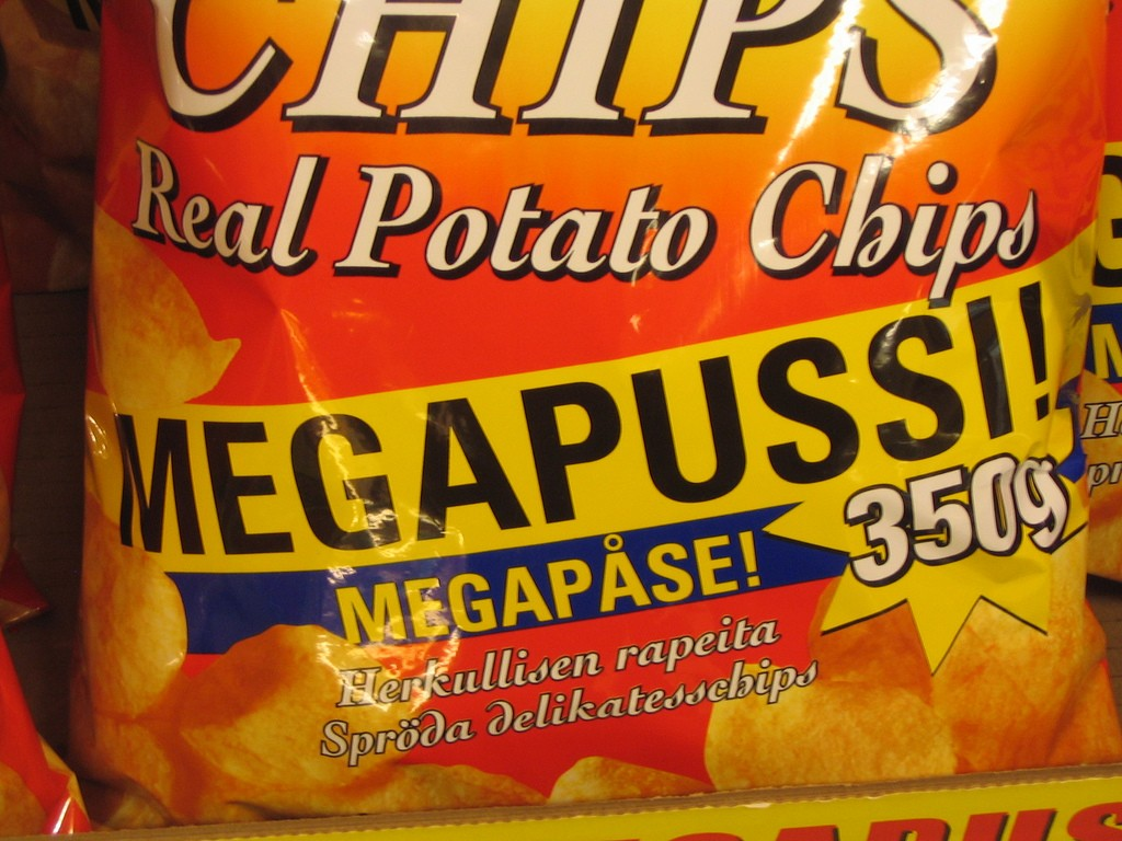 Bad Product Names: Megapussi